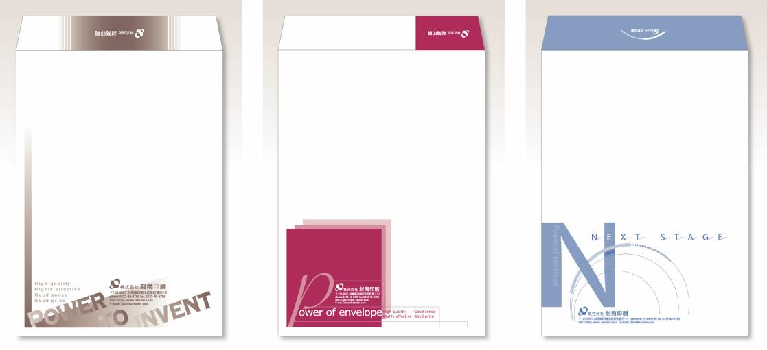 封筒請負人-角形デザインサンプル 「封筒請負人」株式会社ユーズ ※お気軽にお問合せください。お電